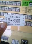 100521_123454.jpg