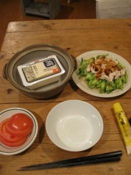 24日 鶏ときゅうりの味噌味.jpg