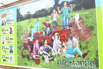 めちゃ畑牧場.jpg