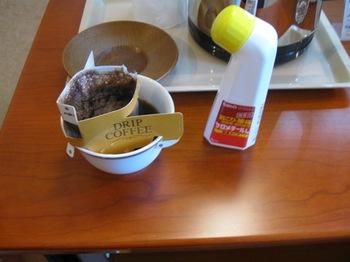 ホテルの朝 コーヒーとサロメチールが欠かせません(笑).jpg