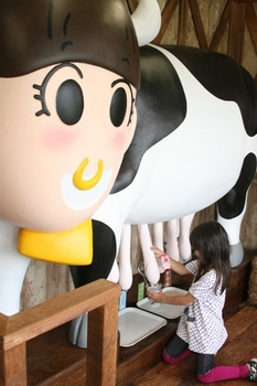 乳搾りジュース.jpg
