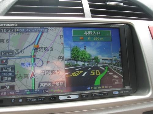 今日はきくちゃんと下見ドライブです♪.jpg
