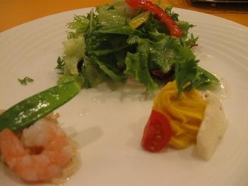 前菜のサラダ.jpg