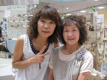 可愛いお母さん 青山で又・・・.jpg