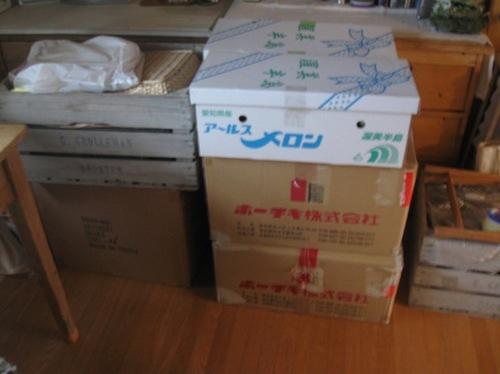 川崎に持って行く荷物の準備です♪.jpg
