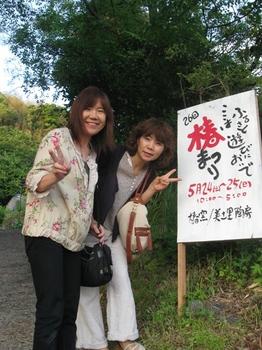 5月は山口椿祭りに参加して.jpg