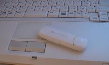 E-モバイルもエリア外らしく使えず・・・。.jpg