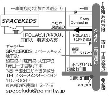 map-for-web090910.jpg