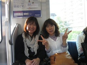 お向かいの乗客さんと写真の撮りっこ♪.jpg