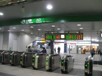 上尾駅が綺麗になりつつあります♪.jpg