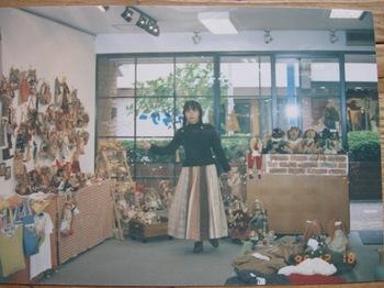 地元の駅前ギャラリーで展示会開催の頃(1995年).jpg