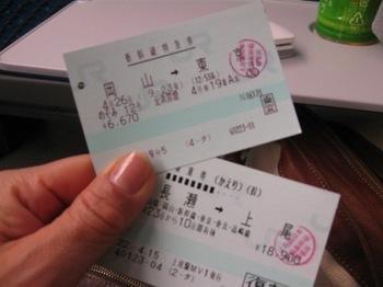 新幹線に乗ればあっという間♪.jpg