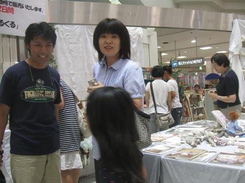 栃木から 面白夫婦に笑いっぱなし@:@.jpg