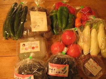 福島の郡山からこんなに沢山の野菜が!!.jpg