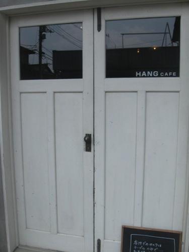 HANG カフェさん♪ 川越の先にあります.jpg